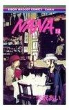 nana14