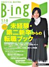Top_magazine