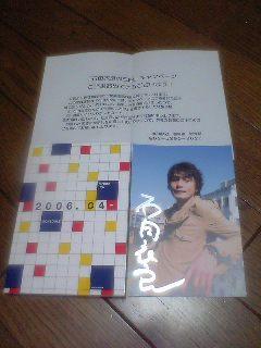 「石田衣良」の3冊 !!!!